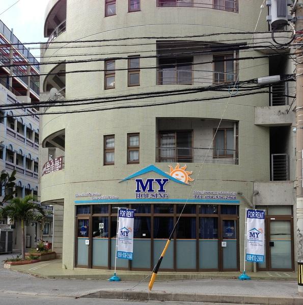 有 MY Housing 沖縄県北谷町砂辺の不動産会社情報 グーホーム